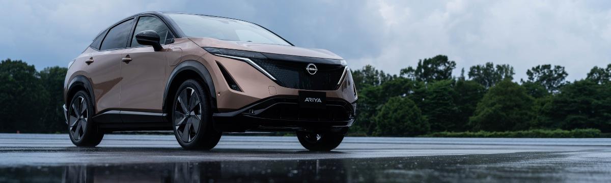 Nissan Ariya front aspect