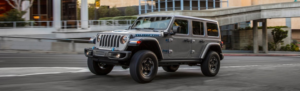 Upcoming cars 2021 Jeep Wrangler 4XE